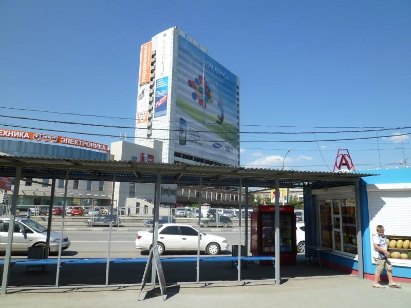 знакомства в новосибирске ленинский район